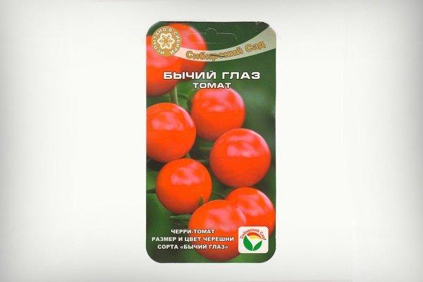 Описание сорта томата командир полка, его характеристика и выращивание – дачные дела