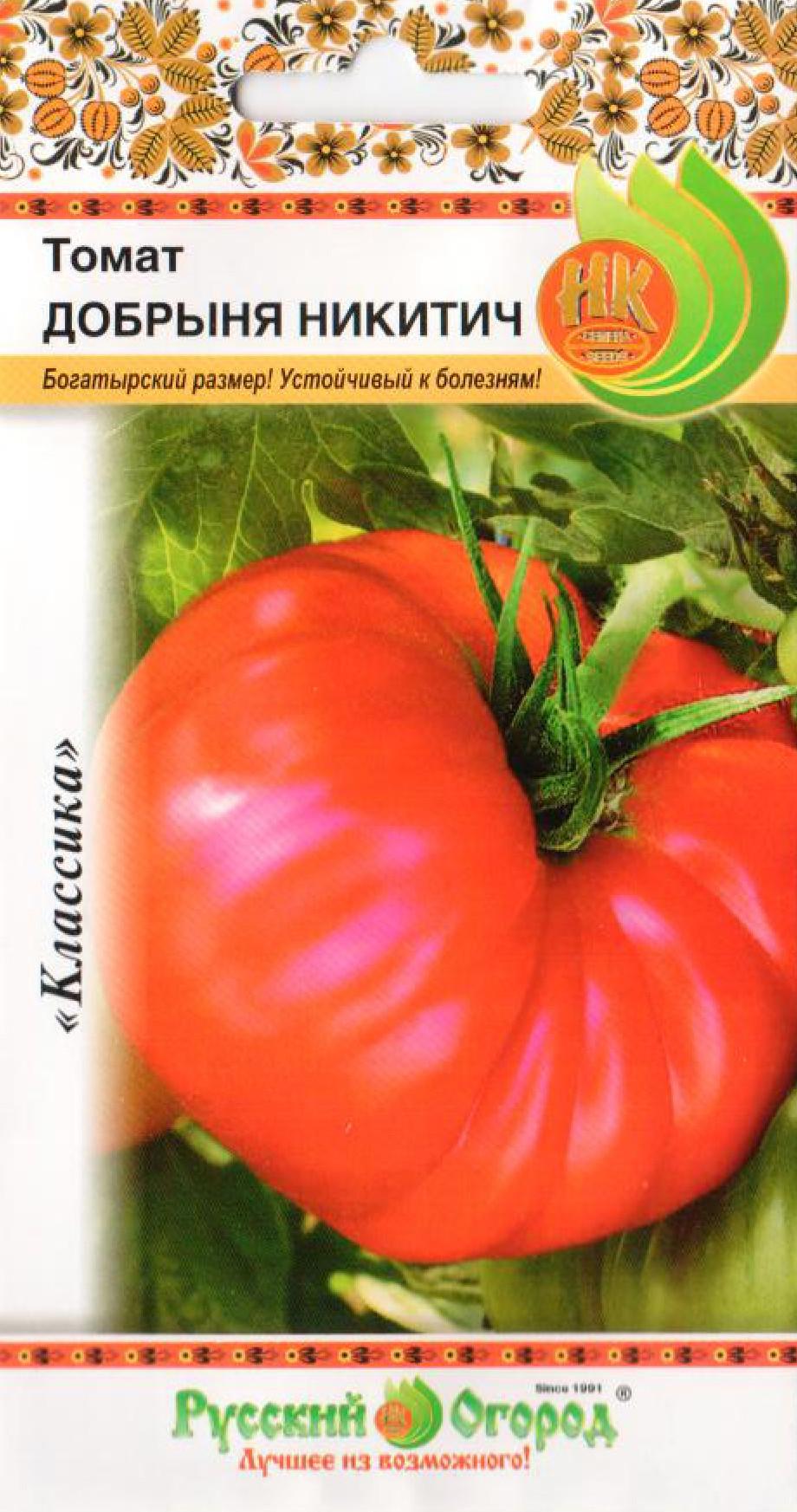 ✅ томат добрыня никитич — описание сорта, отзывы, урожайность - cvetochki-penza.ru