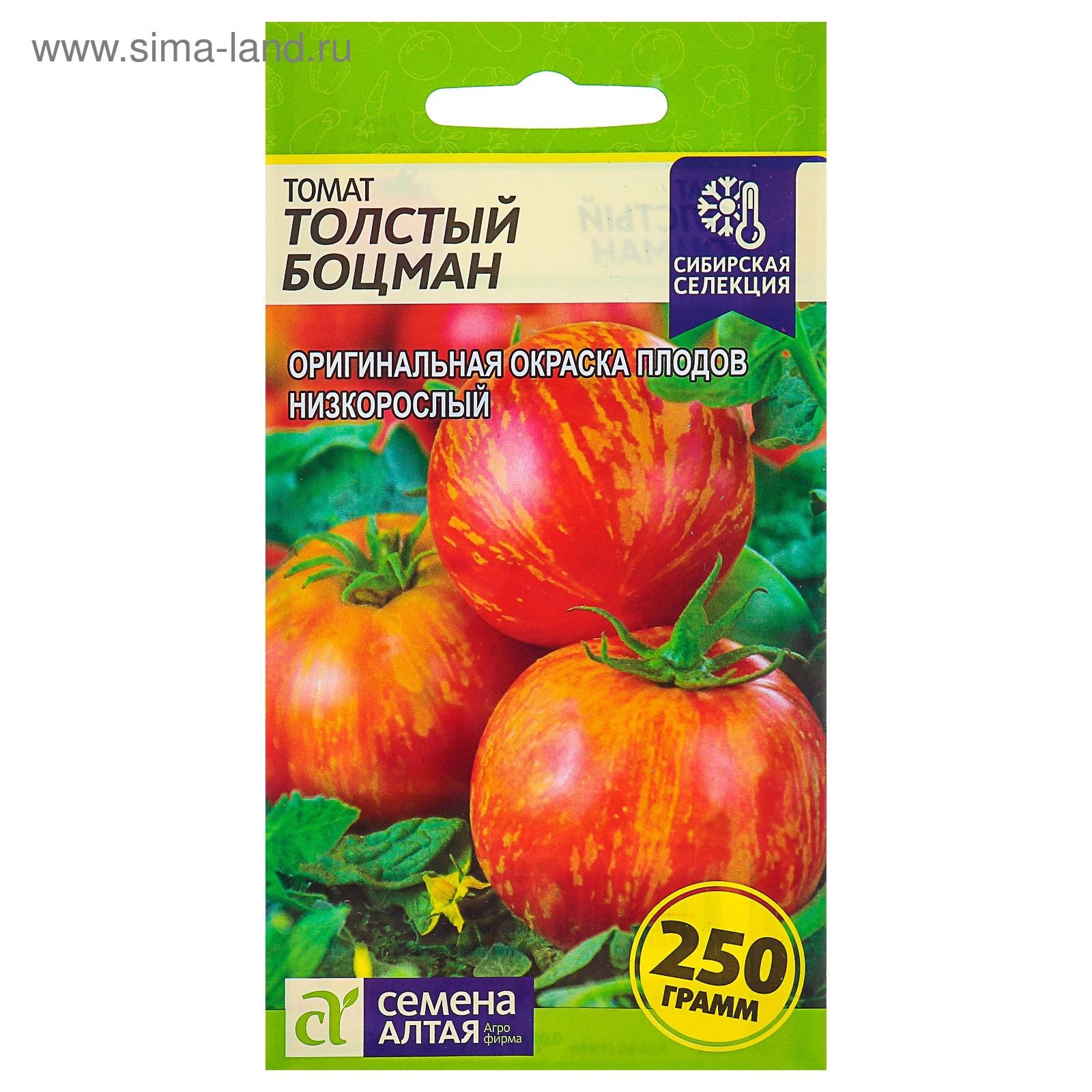 ✅ о томате маныч: описание и характеристики сорта, посадка и уход - tehnomir32.ru