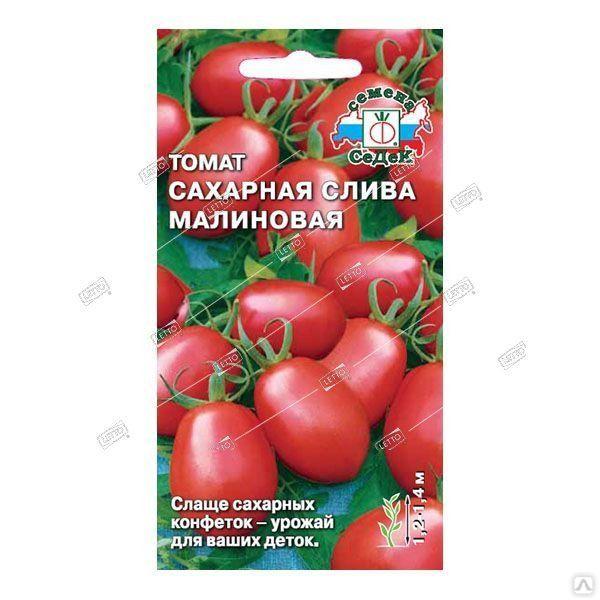 """ᐉ томаты """"сахарная слива"""" красная, желтая, малиновая - описание и характеристики сорта - orensad198.ru"""