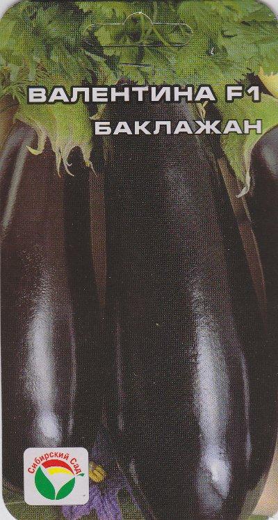 Баклажан мирвал f1: описание, выращивание, уход, фото
