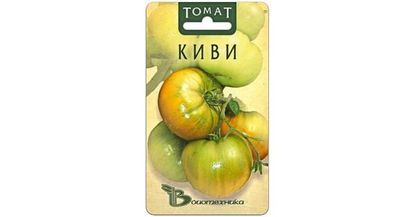 Томат киви: описание сорта, отзывы, фото, урожайность | tomatland.ru