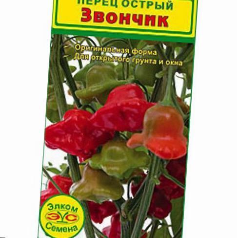 Красный перец пикантный колокольчик: описание, фото, характеристика, особенности выращивания сорта