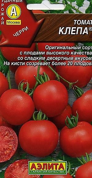Томат петруша огородник: отзывы, фото, описание и характеристика, урожайность, | tomatland.ru