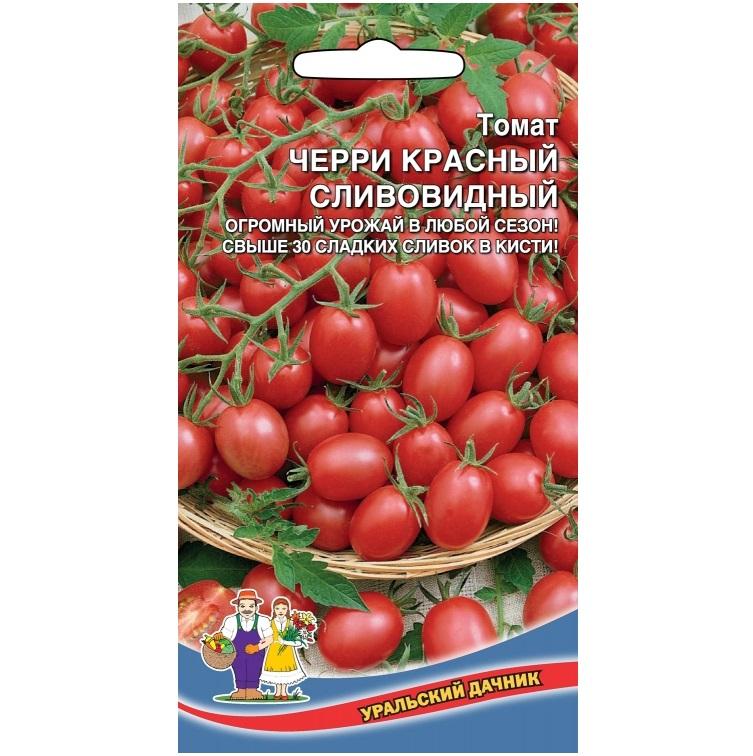 Томат «черри ира» f1: описание сорта, фото, особенности посадки и ухода за помидором русский фермер