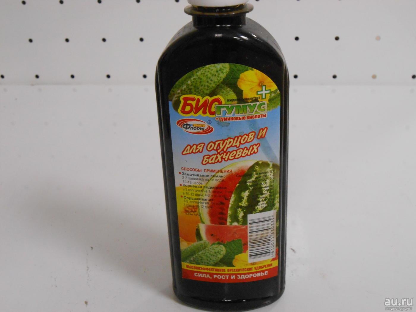 Как использовать биогумус - инструкция применения для растений