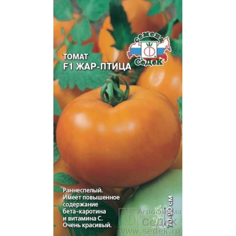 Томат кострома f1: описание сорта, особенности выращивания и ухода