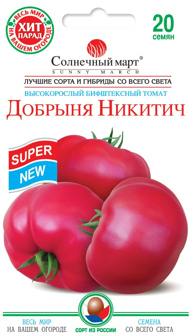 """Томат """"добрыня никитич"""": описание, урожайность и особенности сорта русский фермер"""