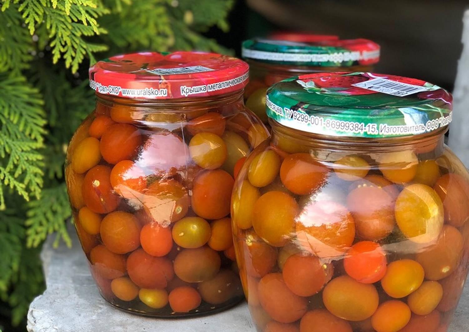 Через сколько можно пробовать и есть маринованные помидоры