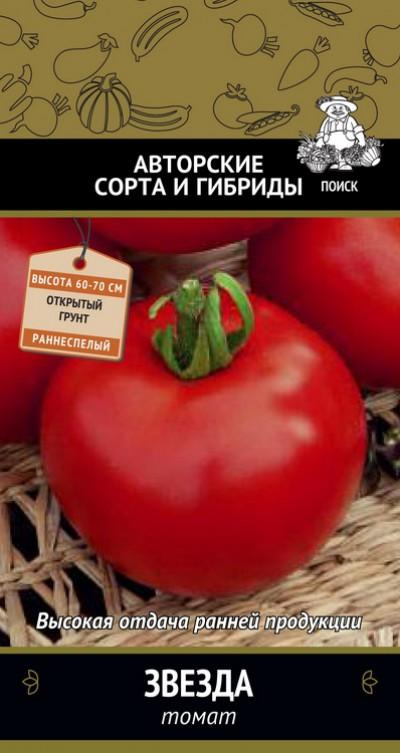 Томат золото востока: характеристика и описание сорта, урожайность с фото