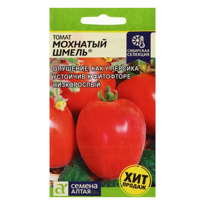 ✅ томат лесной голубой шмель - питомник46.рф