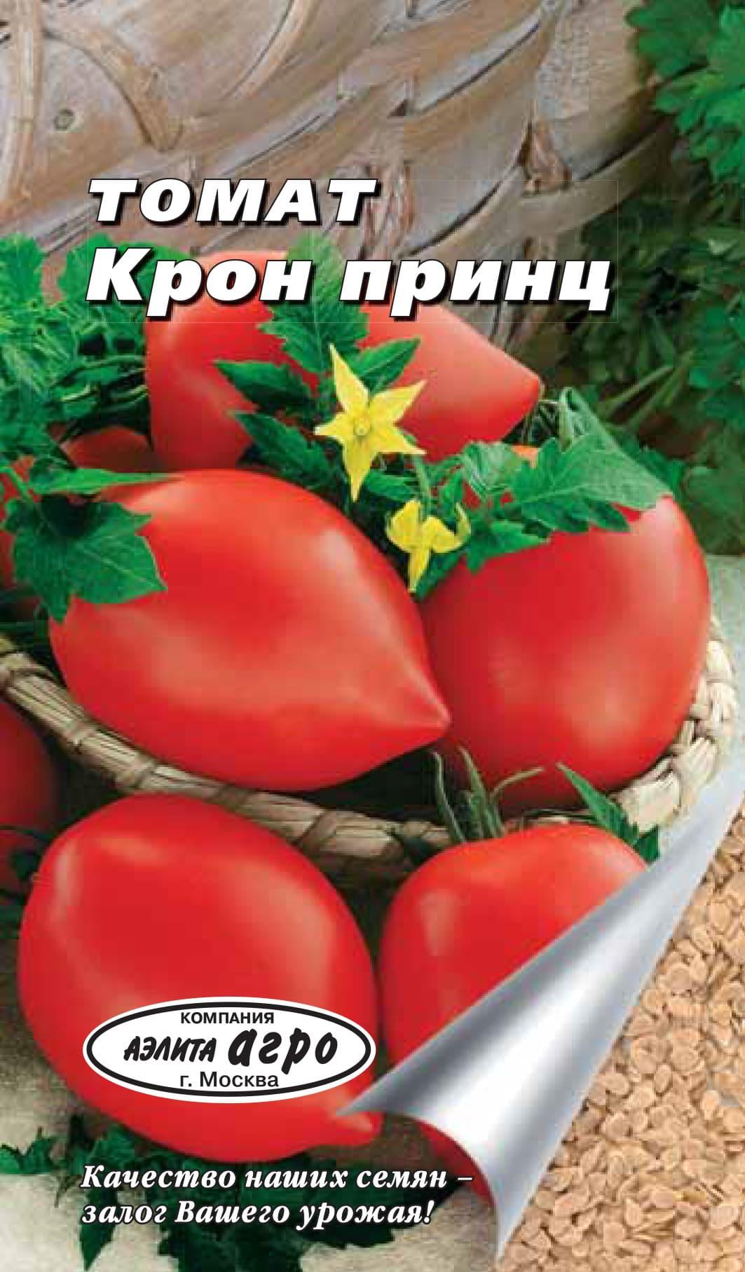 Описание томата Кровавая Мэри: агротехника выращивания, отзывы