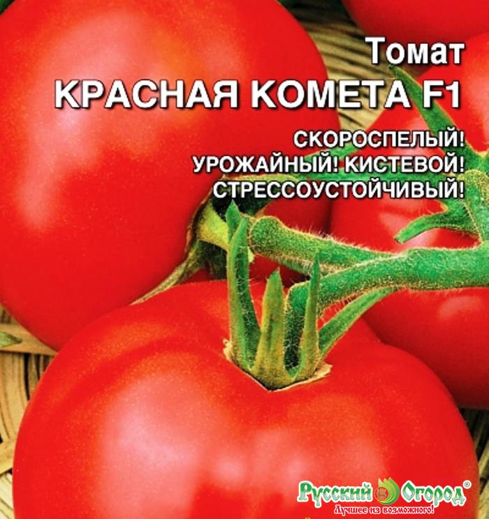 Томат санрайз f1 - описание сорта гибрида, характеристика, урожайность, отзывы, фото