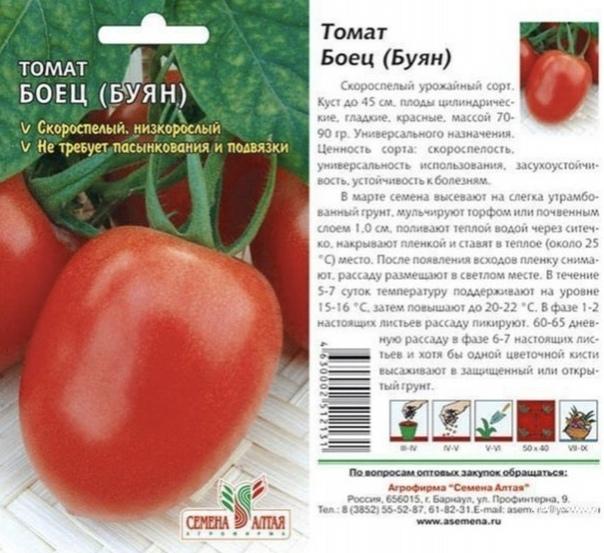 Томат царский любимец: отзывы об урожайности помидоров, фото семян, описание и характеристика сорта