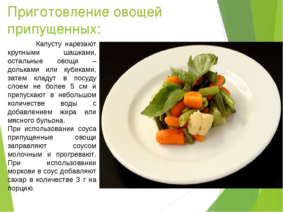 Винегрет классический — 10+ рецептов как приготовить пошагово любимый салат