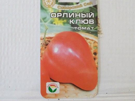 """Томат """"орлиный клюв"""": описание и характеристики сорта, рекомендации по выращиванию и фото плодов-помидоров русский фермер"""