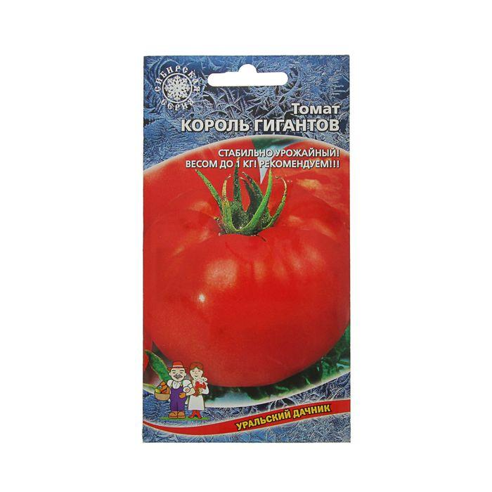 Томат испанский гигант — описание сорта, отзывы, урожайность