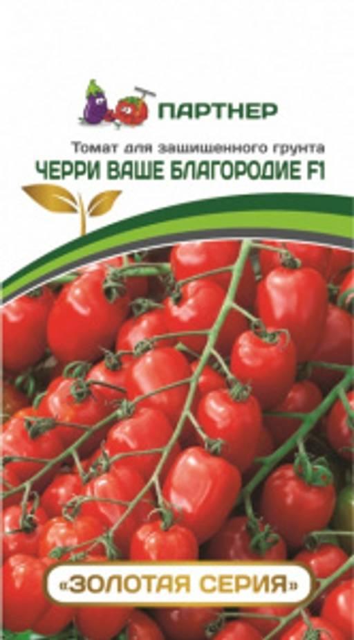 Томат малиновая сладость f1: характеристика и описание сорта, отзывы и фото помидоров