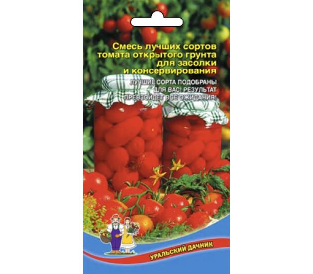 Урожайные сорта томатов: фото и описание, какие сорта томатов лучшие для открытого грунта