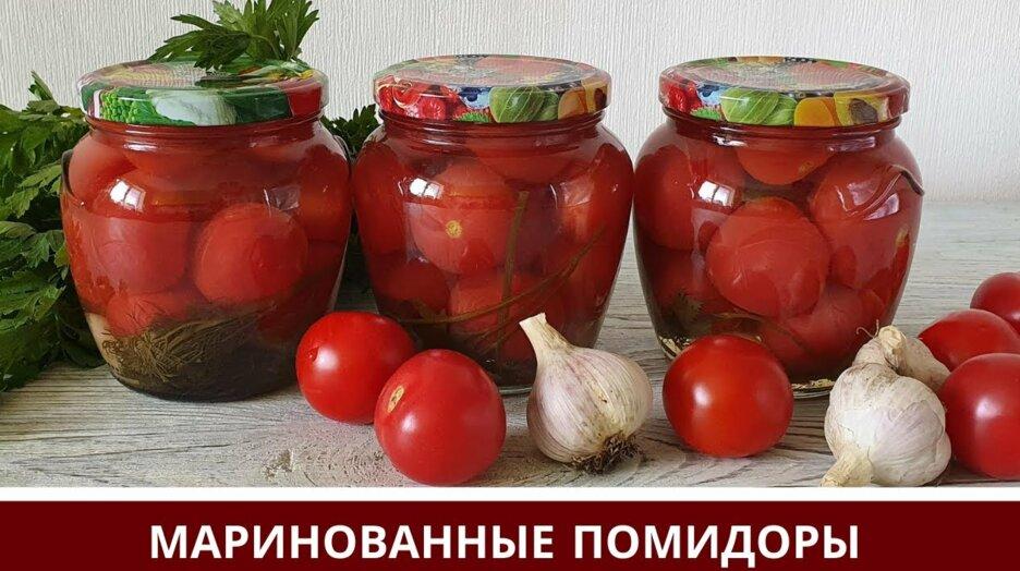 Засолка помидоров на зиму – секреты приготовления овощей
