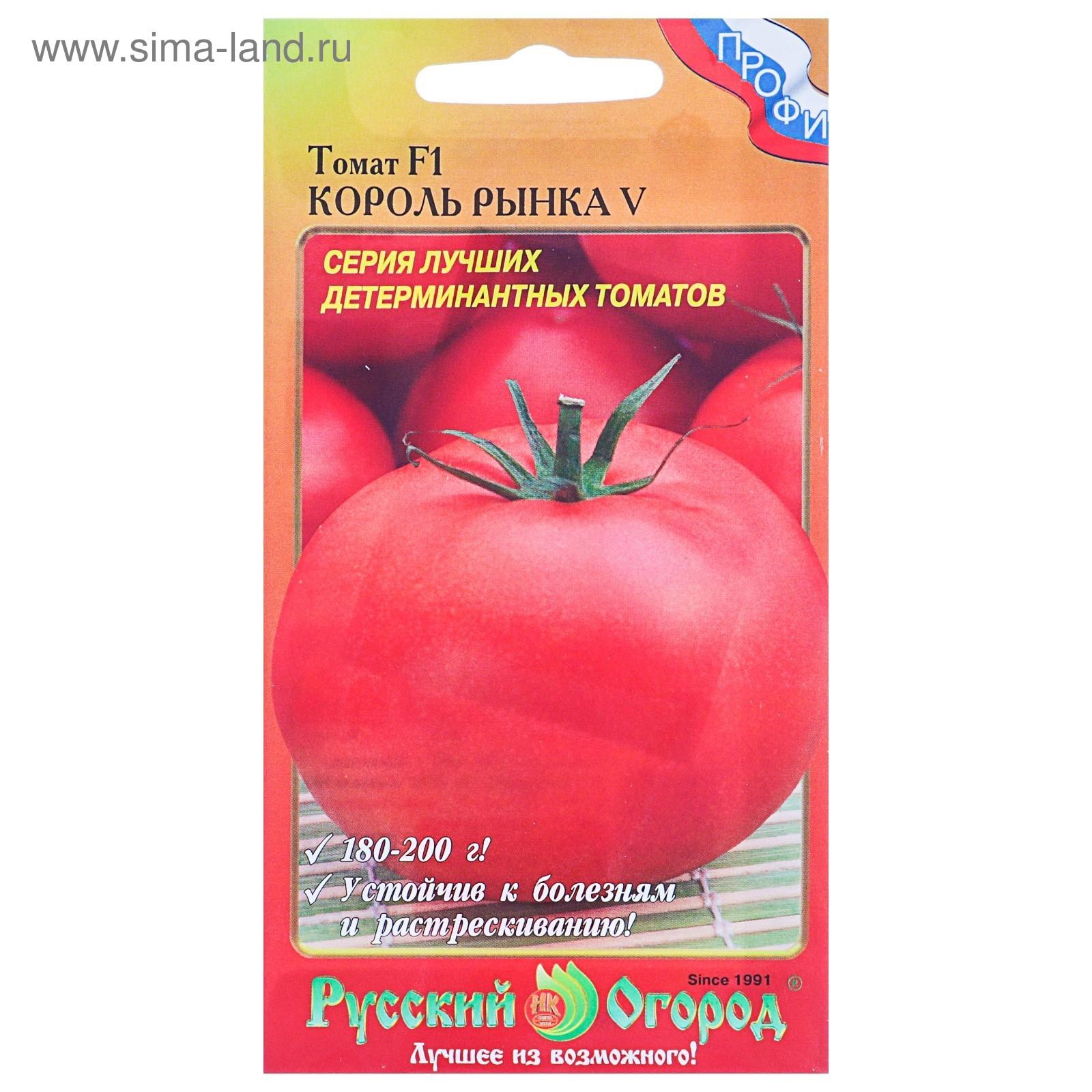 Хороший выбор для фермеров и любителей — гибридный томат сорта «король рынка»