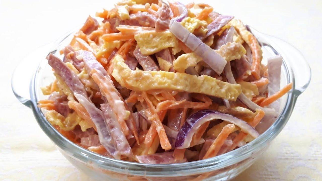 Салаты с яичными блинчиками, салаты с омлетом 14 рецептов - 1000.menu
