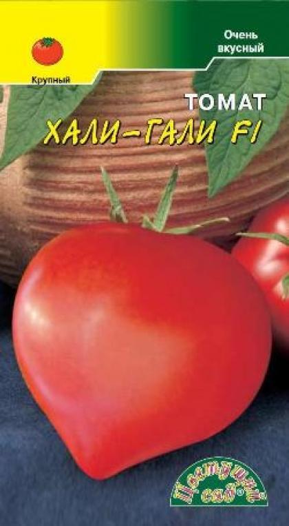 Раннеспелый томат «хали-гали»: характеристика и описание сорта, выращивание, фото плодов
