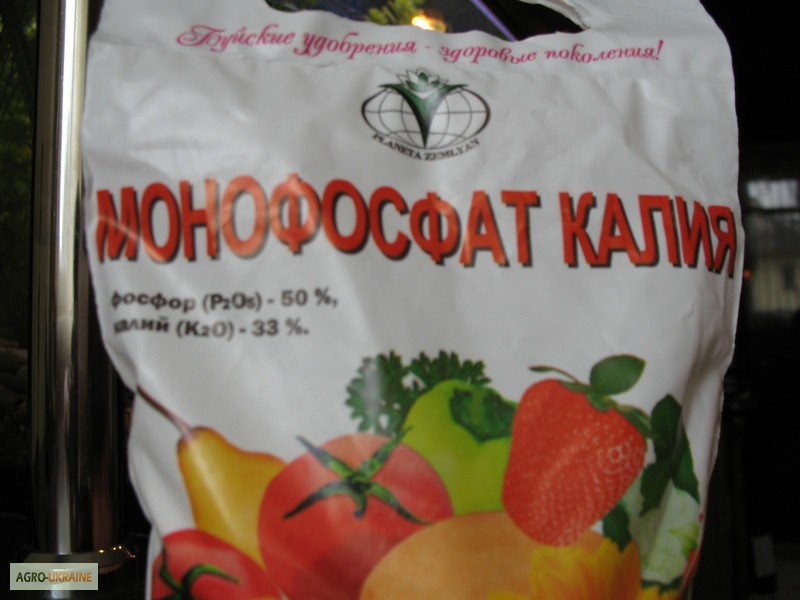 Монофосфат калия для томатов – инструкция по применению, для рассады, чем заменить, отзывы