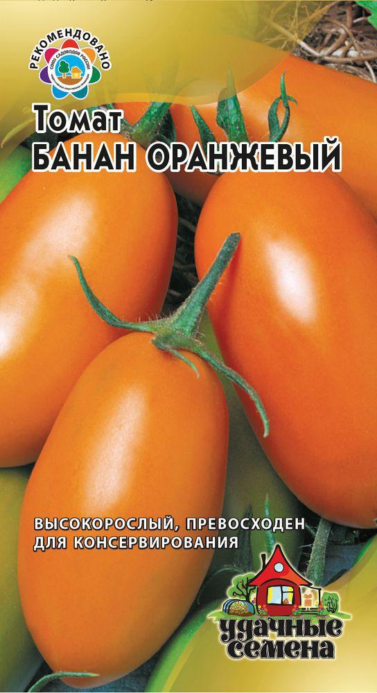 """Томат """"банан красный"""": описание сорта, фото, а также описание и характеристика плодов, регионы выращивания, схема посадки, урожайность помидор русский фермер"""