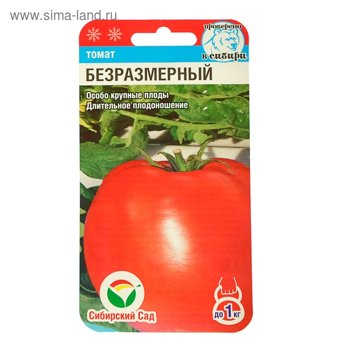 Детерминантные помидоры — 95 фото лучших сортов и правила их посадки в открытый грунт и в теплицах