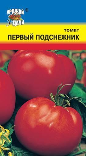 Розовые сорта томатов для теплиц и открытого грунта с фото и описанием