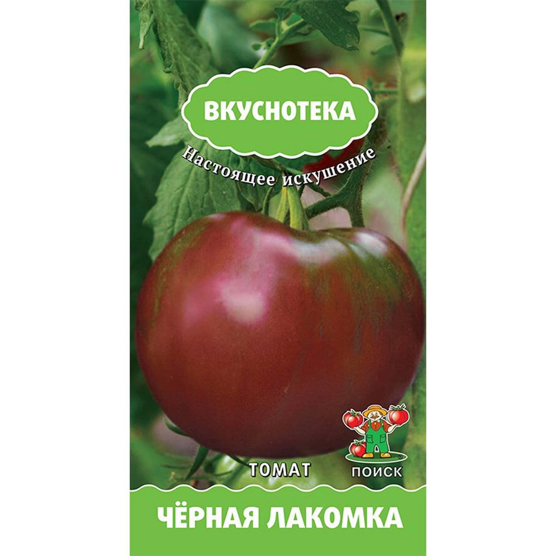Сорта черных томатов с описанием и фото, самые сладкие, урожайные, ранние, лучшие для открытого грунта и теплицы, отзывы