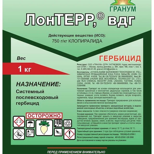 Инструкция по применению и состав гербицида хилер, нормы расхода и аналоги
