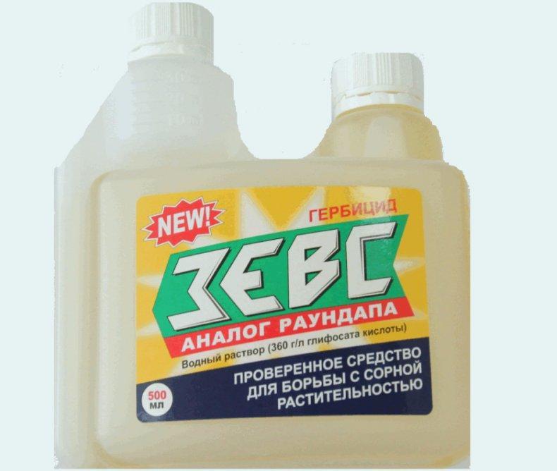 Сальса, сп (гербициды, пестициды) — agroxxi