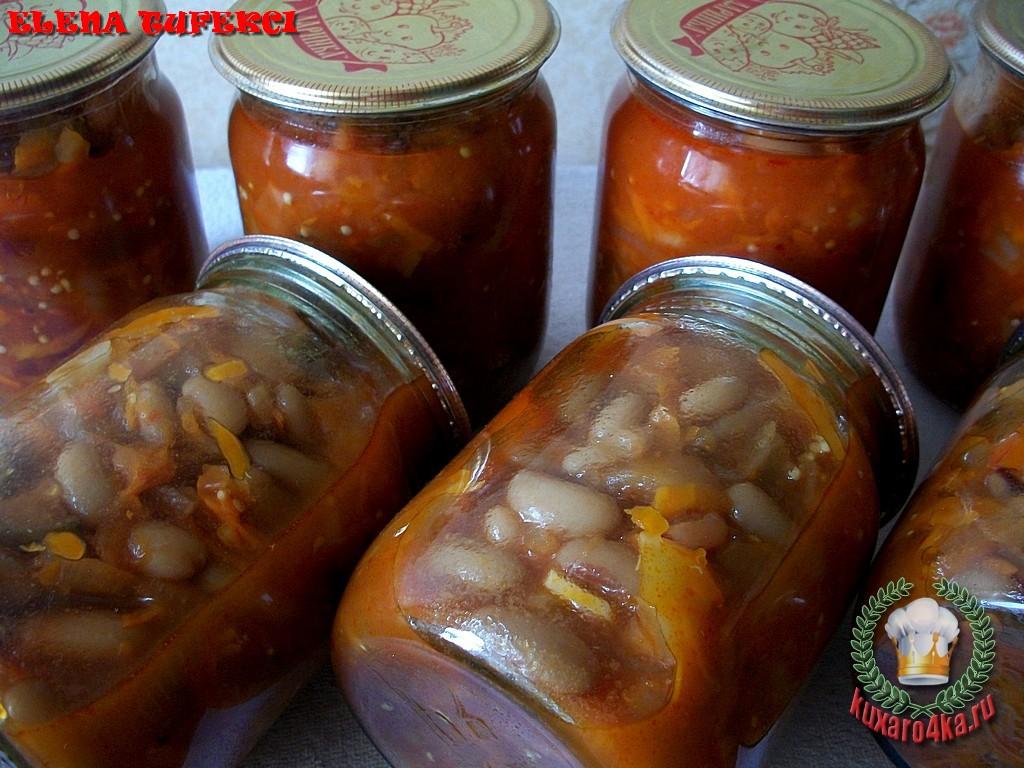 Баклажаны с фасолью на зиму - лучшие рецепты заготовки овощей впрок