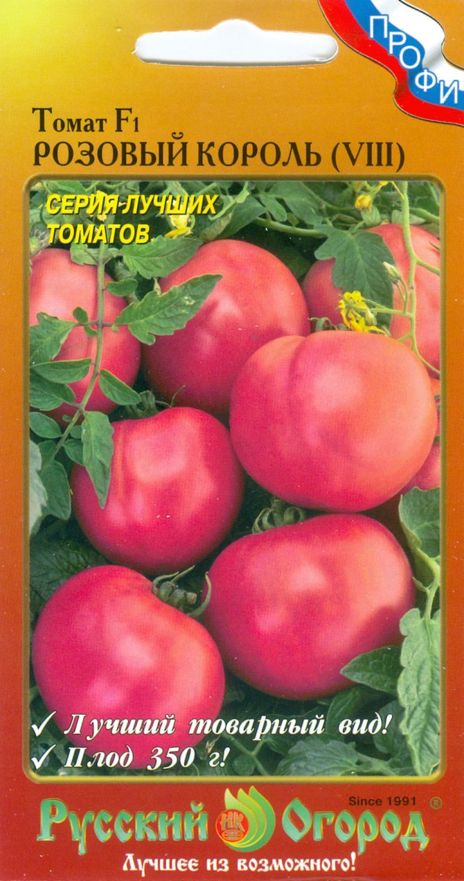 Томат голландский  айвенго f1: описание сорта, выращивание, фото
