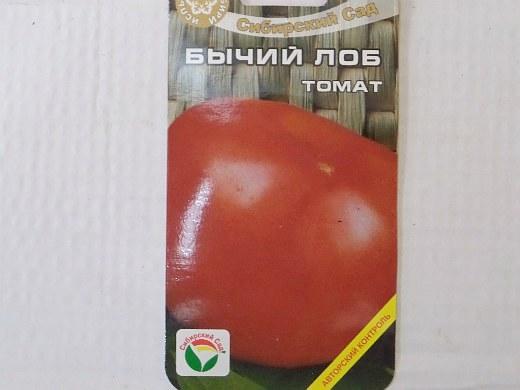 Томат бычий лоб минусинский: характеристика и описание сорта, особенности выращивания