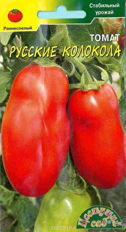 Томат колокола россии: описание сорта, характеристика, отзывы об урожайности, фото – все о помидорках
