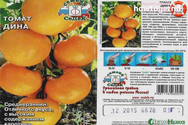 Описание и характеристика плодов томата Дина, преимущества сорта
