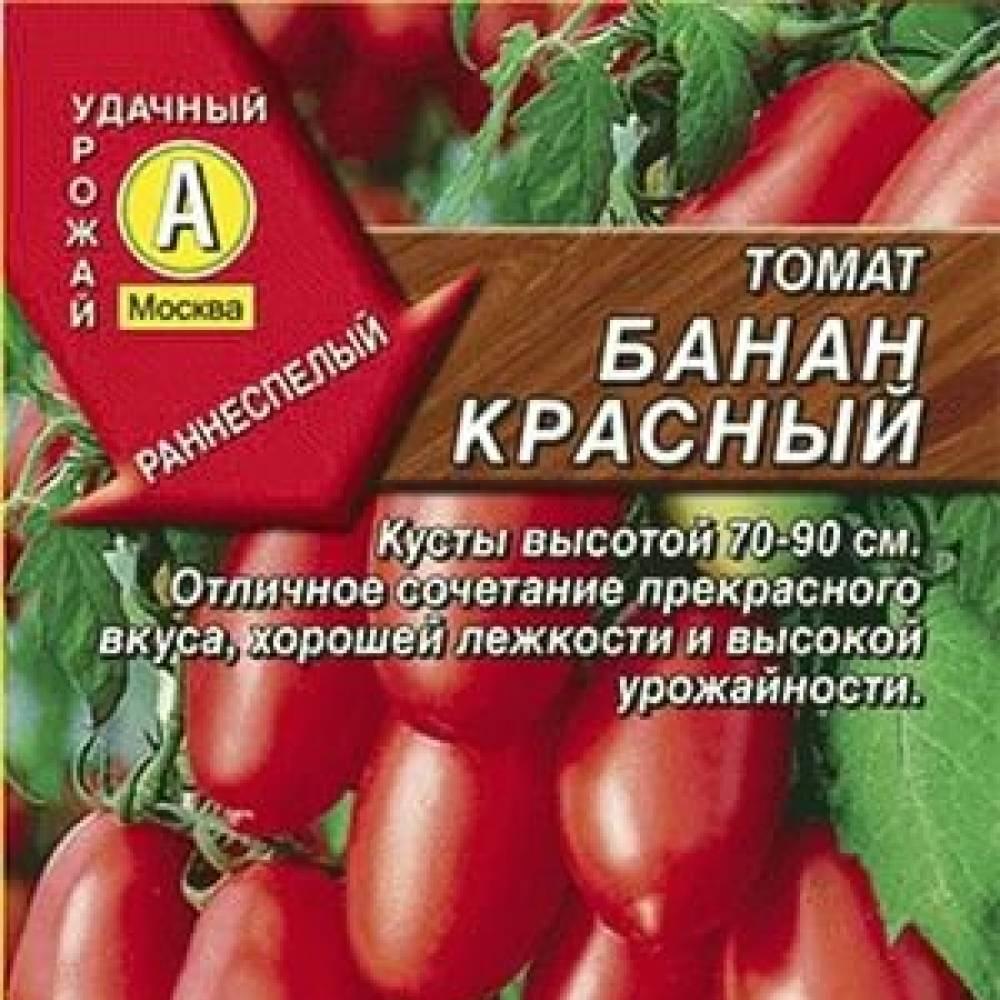 Томат банан красный: описание, отзывы, фото, урожайность   tomatland.ru