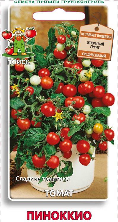 Томат буратино - описание сорта, характеристика, урожайность, отзывы, фото