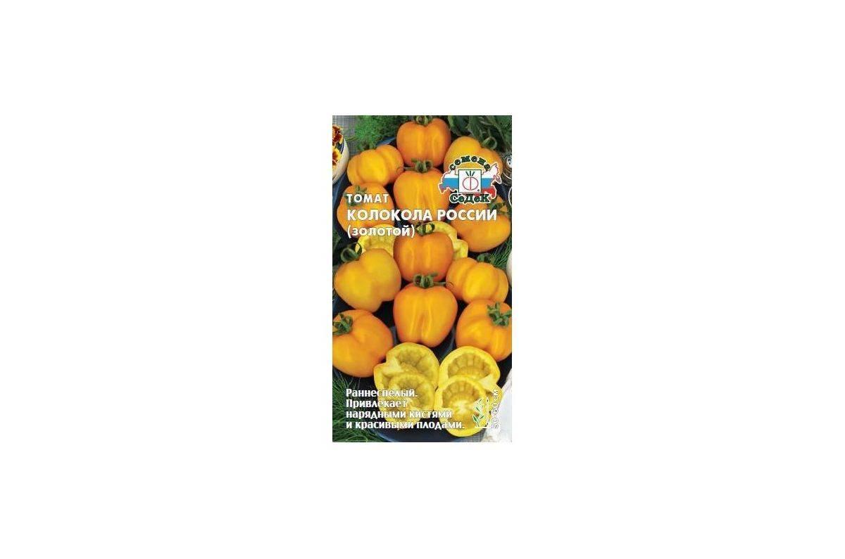 Томат золотая канарейка: описание и характеристика сорта, отзывы, фото | tomatland.ru