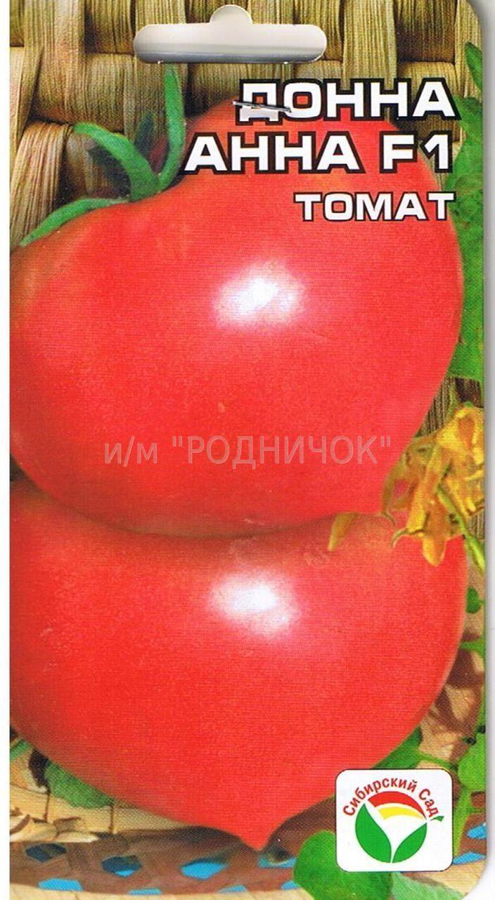 Томат донна анна — описание и характеристика сорта   zdavnews.ru