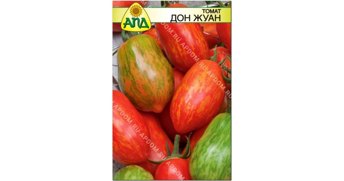 Дон жуан томат отзывы