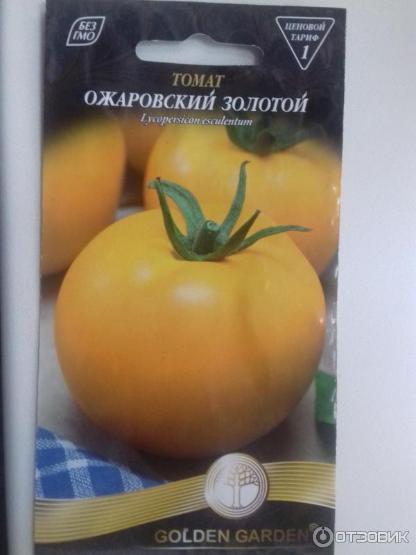 Сорт помидор золотое руно