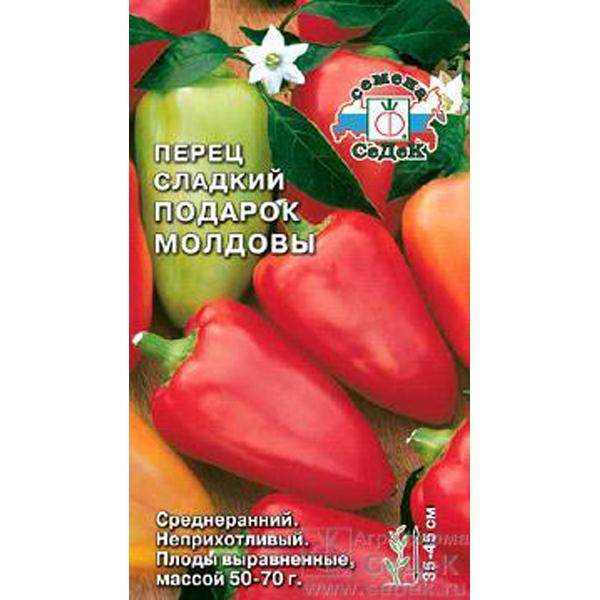 Перец подарок молдовы: характеристика и описание сорта, фото, отзывы садоводов