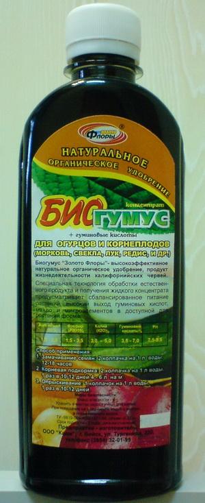 Жидкий биогумус. инструкция по применению
