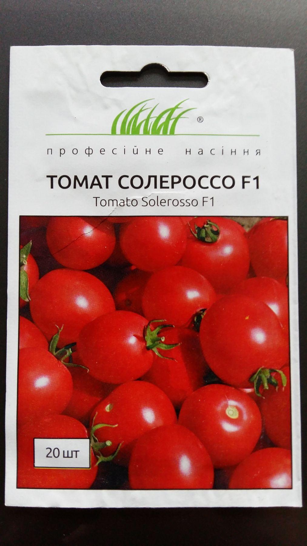 """Томат """"аврора f1"""": описание сорта, рекомендации по уходу и выращиванию, применимость плодов-помидор русский фермер"""