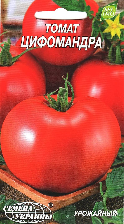 Высокоурожайные сорта томатов для теплиц и открытого грунта