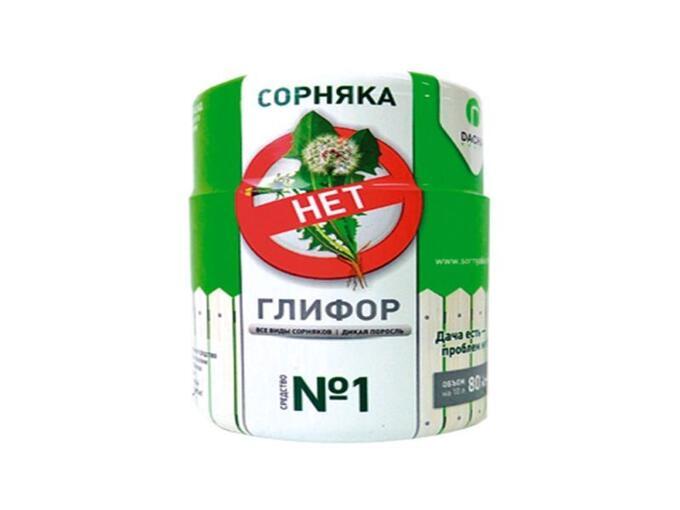 Глифосат (гербицид): инструкция по применению, отзывы, дозировка, когда обрабатывать, вред для человека